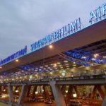 Авиабилеты из Самары в Паттайю дешево